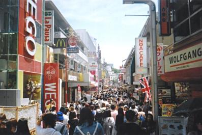 harajuku crowds copy