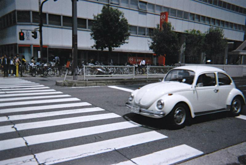 VW copy