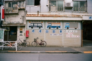 DebySucha_Tokyo-2 copy