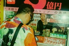 DebySucha_Tokyo-29 copy