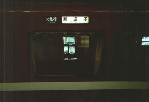 jp2017.05-5